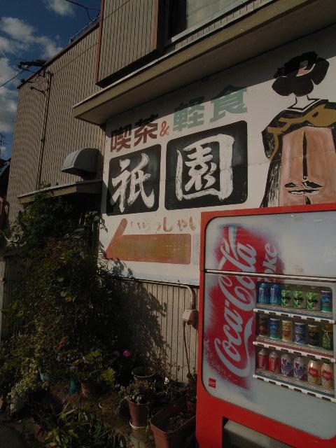ichinomiya3027.jpg
