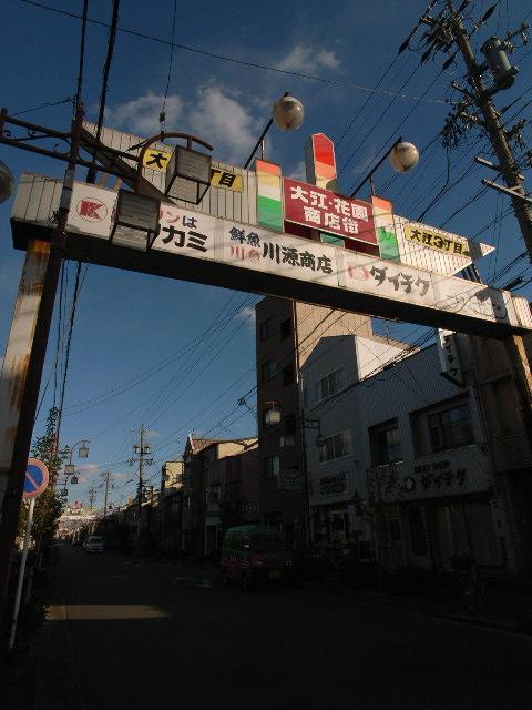 ichinomiya3038.jpg