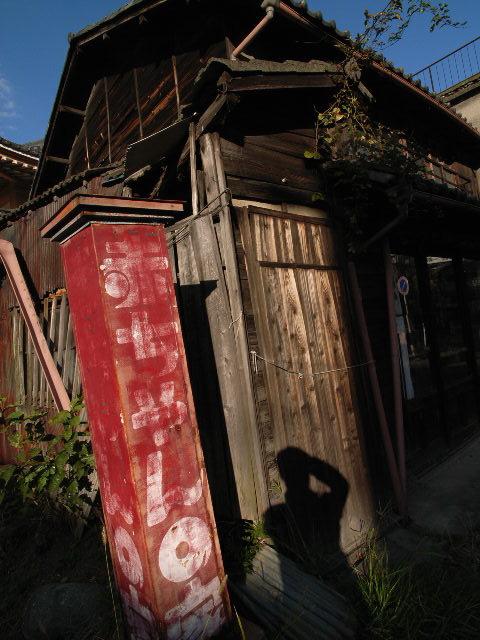 ichinomiya3039.jpg