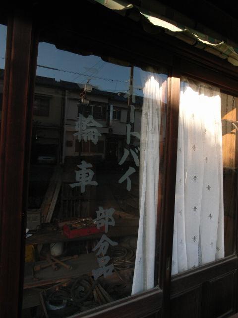 ichinomiya3040.jpg