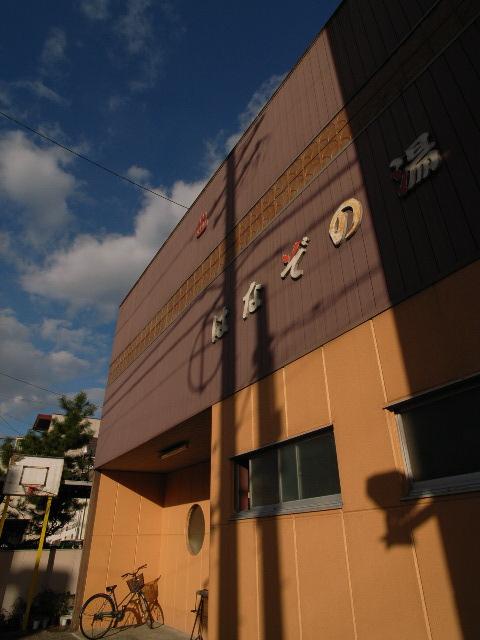 ichinomiya3041.jpg