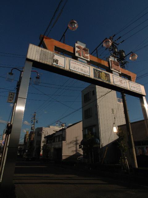 ichinomiya3043.jpg
