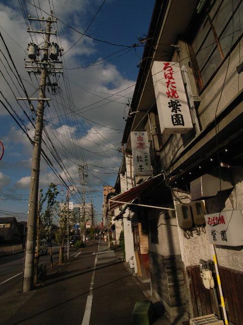 ichinomiya3045.jpg