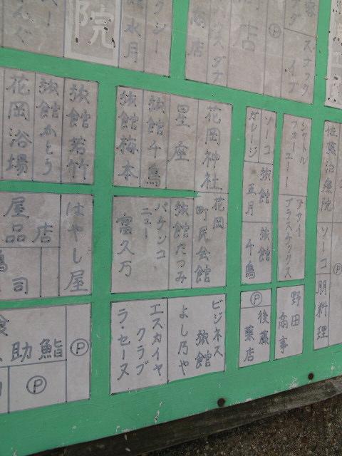 ichinomiya3048.jpg