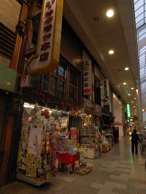 ichinomiya3050.jpg