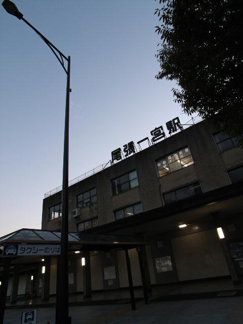 ichinomiya3051.jpg