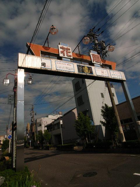 ichinomiya4393.jpg