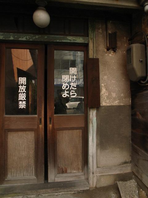 ichinomiya4397.jpg