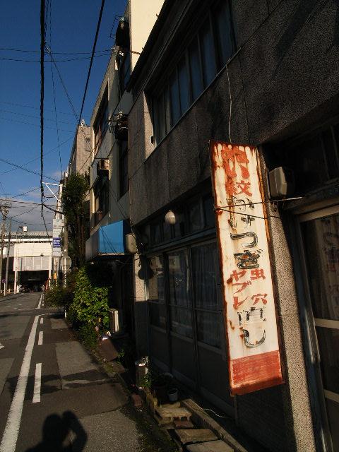 ichinomiya4400.jpg