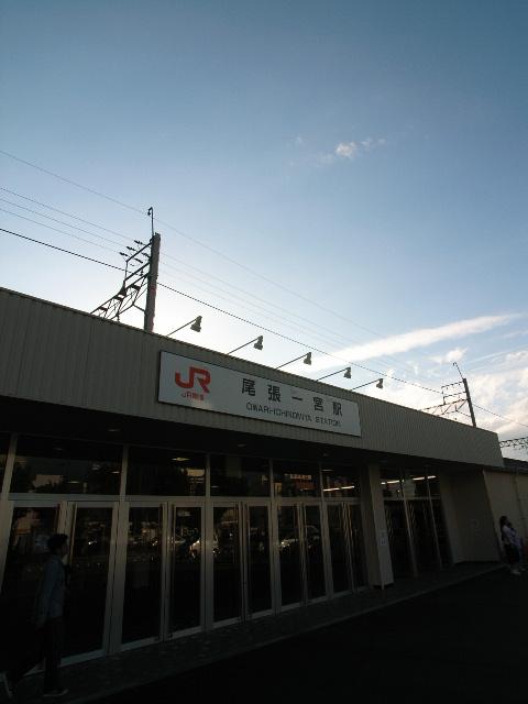 ichinomiya4401.jpg