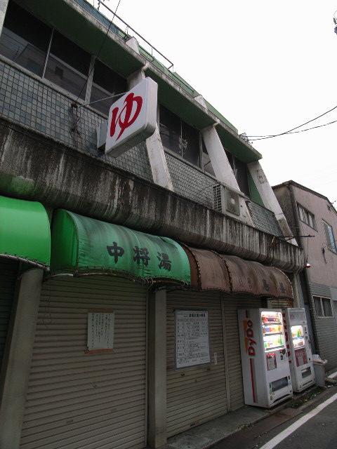 imaike-cyujyoutou2554.jpg