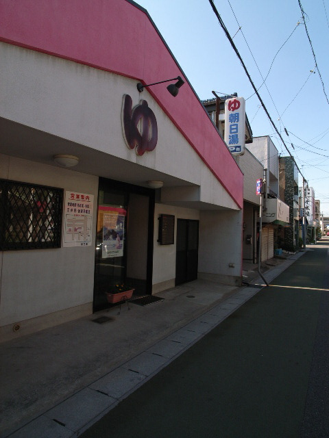 inazawa3116.jpg