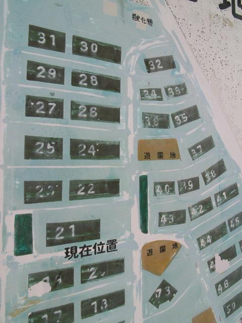 inazawa3164.jpg