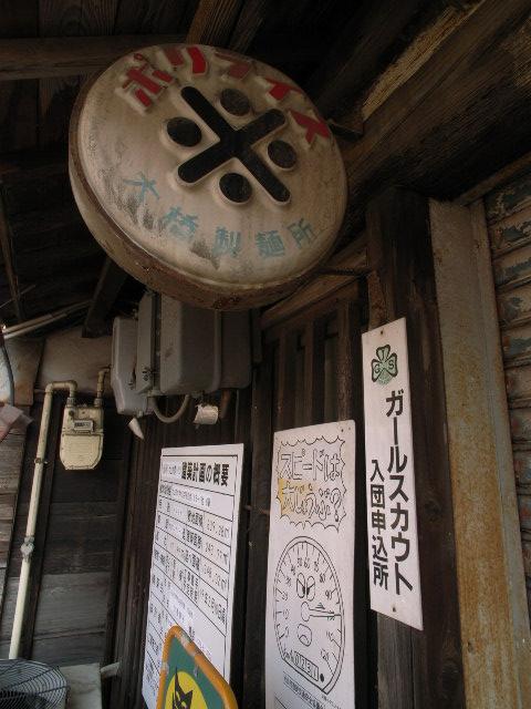 inuyama3578.jpg