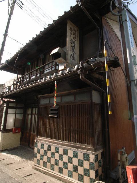 inuyama3579.jpg