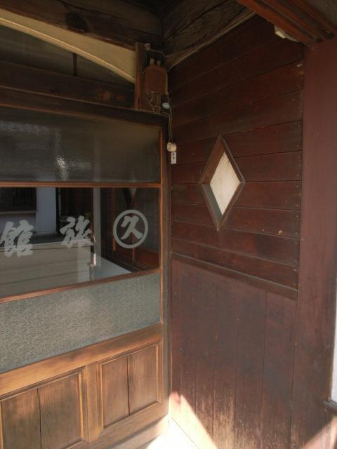 inuyama3581.jpg