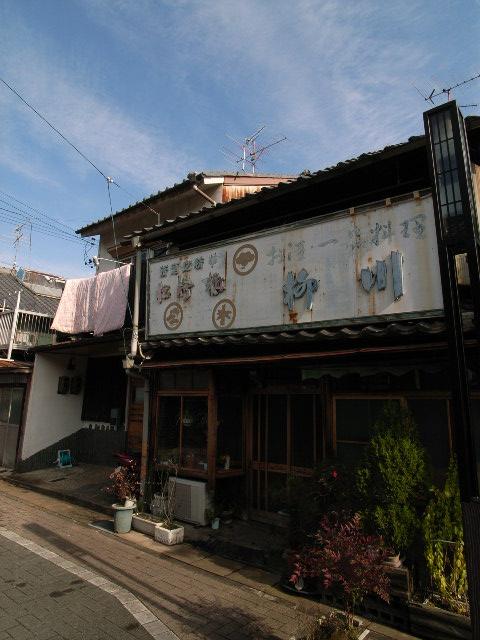 inuyama4005.jpg