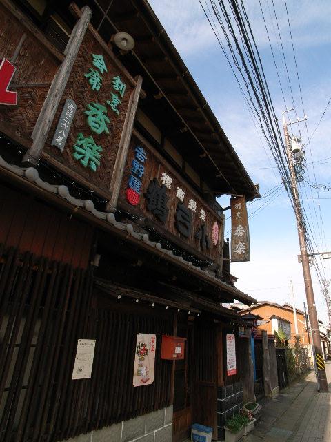 inuyama4006.jpg