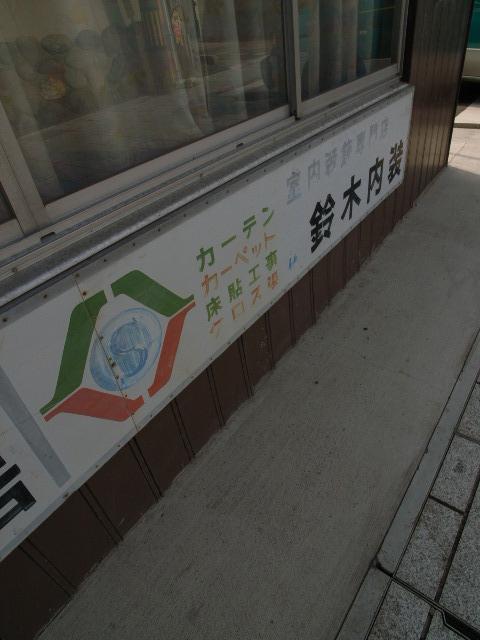 inuyama4012.jpg
