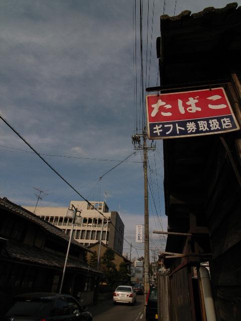 inuyama4015.jpg