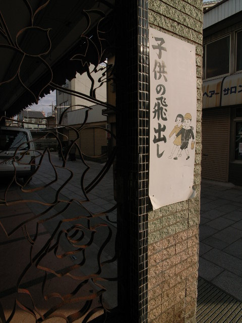 inuyama4027.jpg
