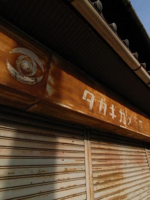 inuyama4028.jpg