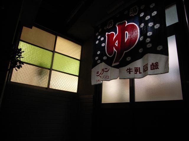 inuyama4037_2.jpg