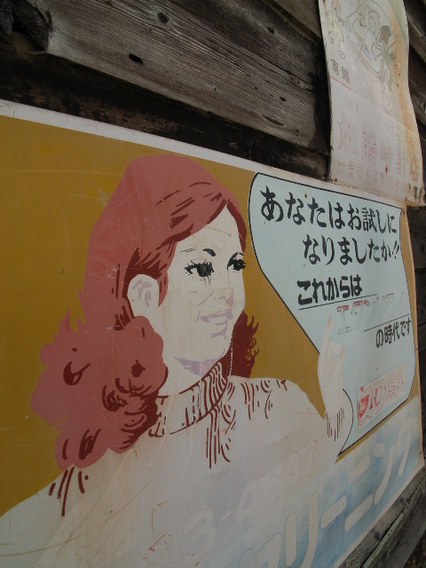 issiki4634.jpg