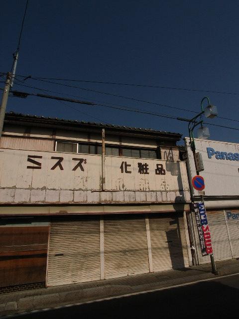 issiki4656.jpg