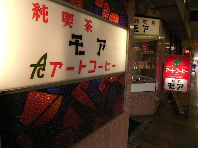 iwabuchi0851.jpg