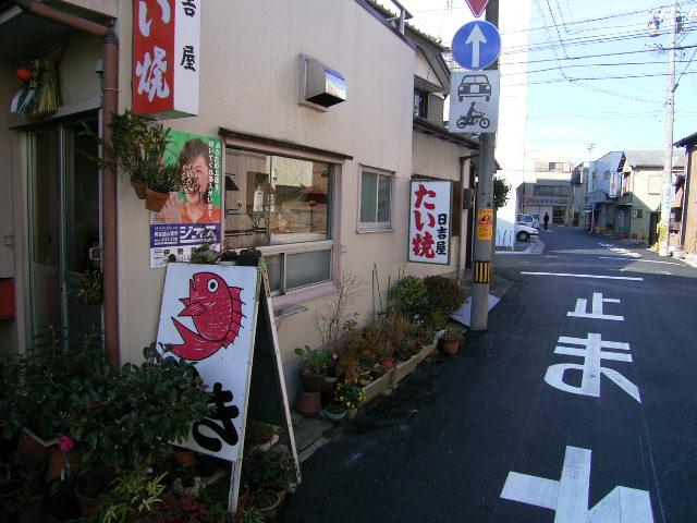 iwabuchi0863.jpg