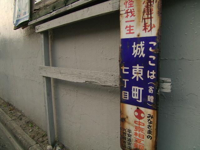 jyoto0684.jpg