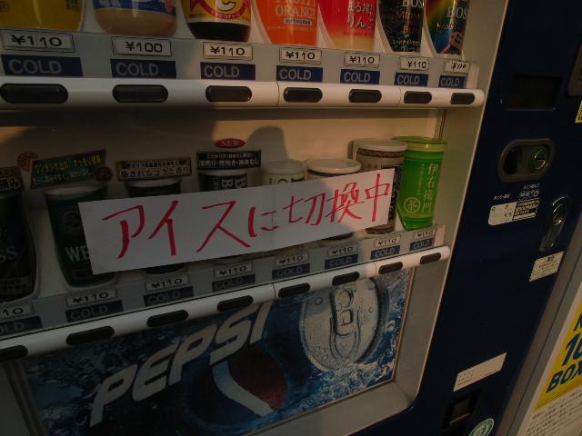 kamikomeno3113.jpg
