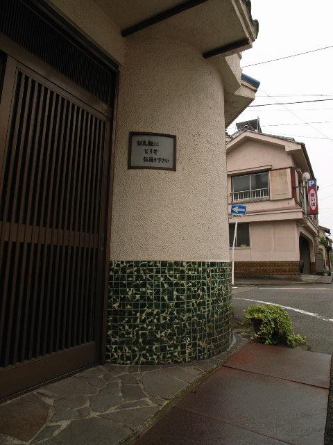 kanou-mizuno1884.jpg