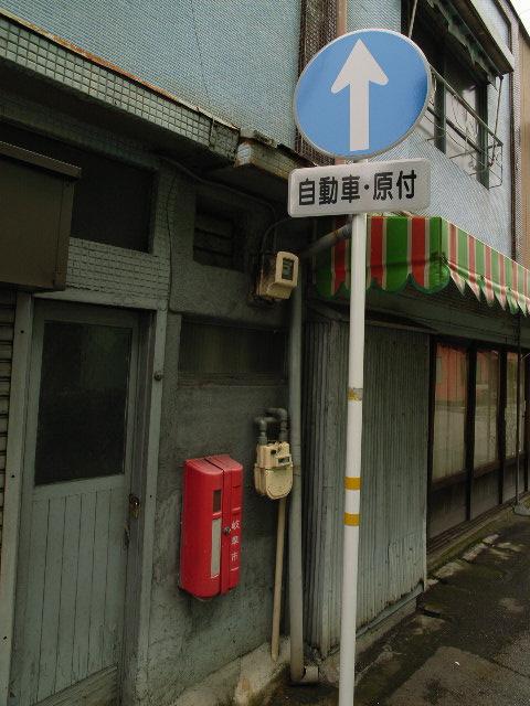 kanou-mizuno1888.jpg