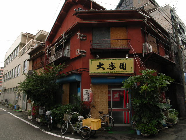kanou-mizuno1891.jpg