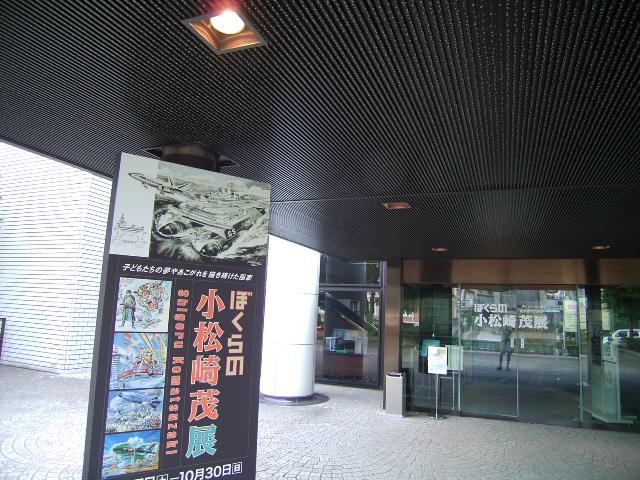 kariya-museum0160.jpg