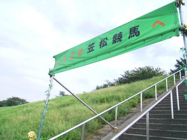 kasamatsu0156.jpg