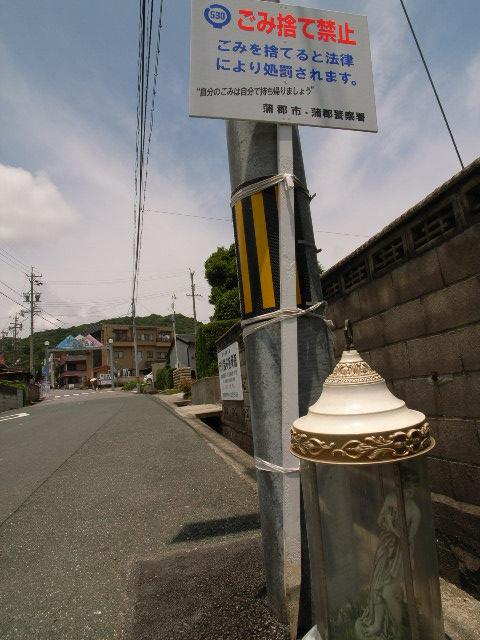 katahara4495.jpg