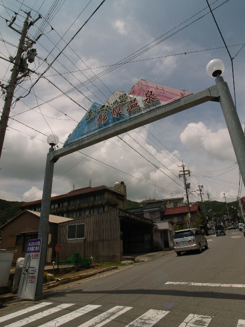 katahara4496.jpg