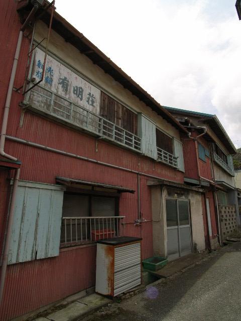 katahara4506.jpg