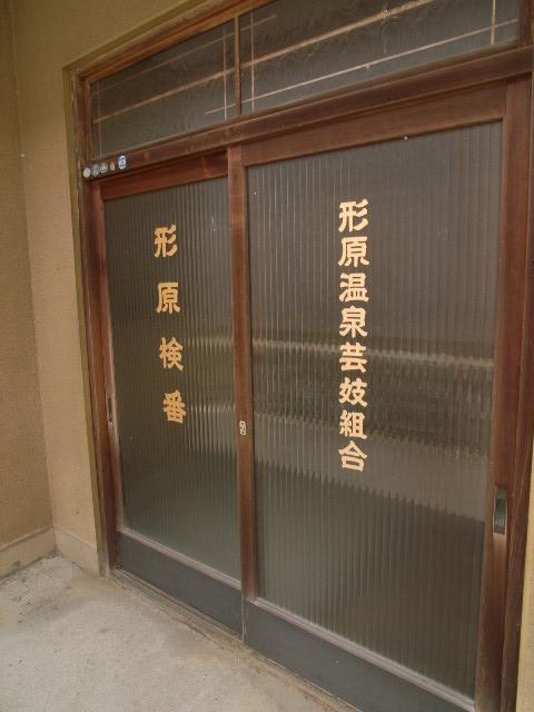 katahara4513.jpg