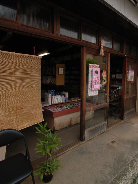 katahara4517.jpg