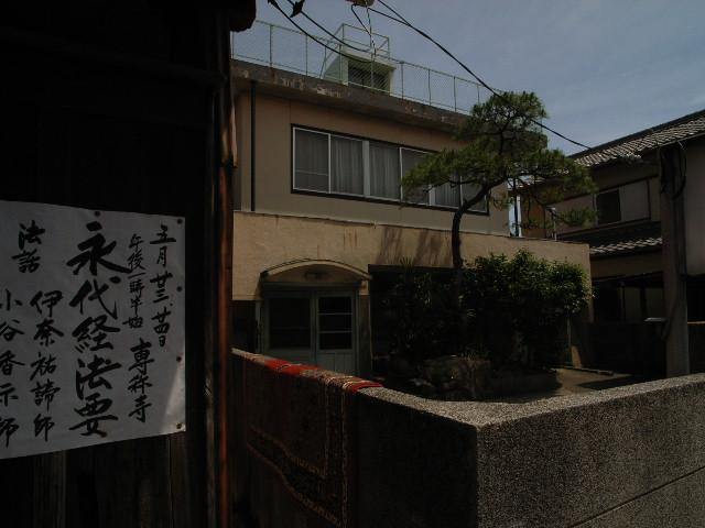 katahara4523.jpg