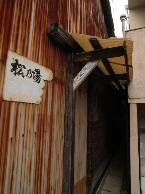 katahara4524.jpg