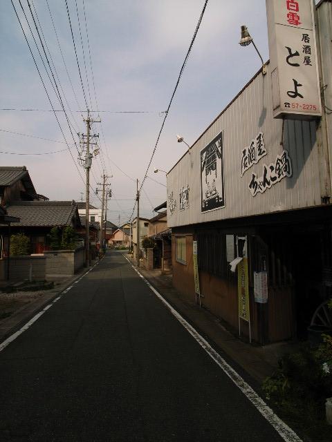 katahara4586.jpg