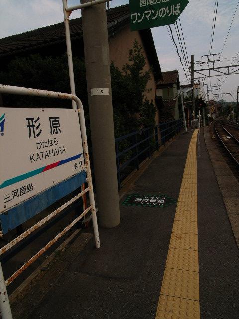 katahara4615.jpg