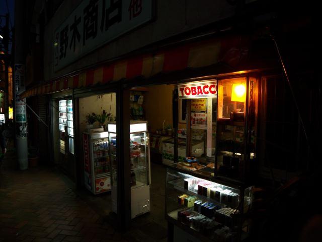 kawasaki3528.jpg