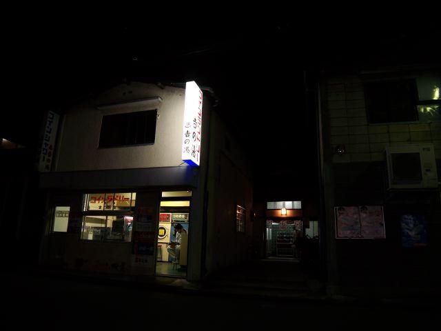 kawasaki3530.jpg