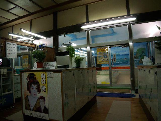 kawasaki3532.jpg